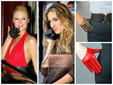 как+правильно+подбирать+перчатки+митенки+как+носить+митенки+перчатки++укороченные+перчатки+как+у+Кэрри